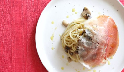 【簡単美味しい!】生ハムとマッシュルームのパスタのレシピ