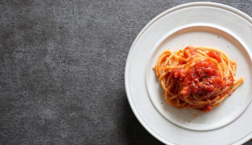 【シンプルに作る!】ザ・トマトパスタ