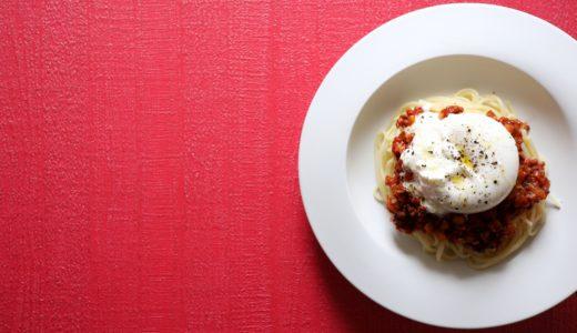 【大絶賛!】ブラータチーズのボロネーゼ