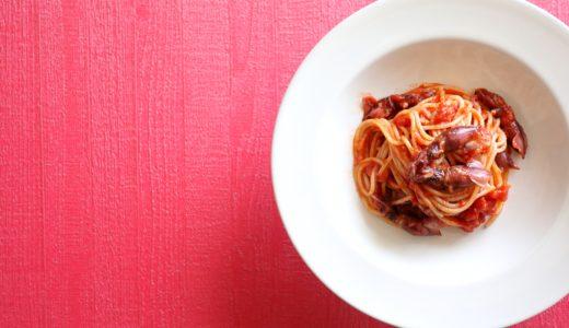 【旨み◎!】ホタルイカのトマトパスタ