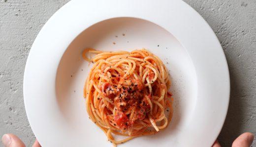 【超簡単!】ツナのトマトクリームパスタのレシピ