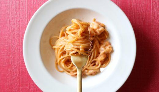 【美味!】赤海老のトマトクリームパスタ