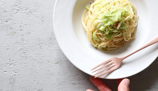 【超簡単!】無限キャベツのアンチョビパスタのレシピ