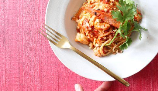 【まるでタイ料理!?】赤海老のエスニック風トマトパスタ