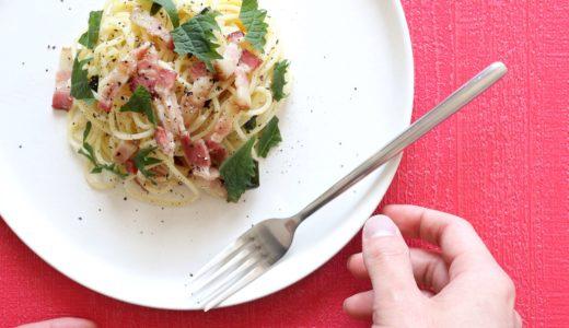 【超簡単!】ベーコンと大葉のオイルパスタのレシピ