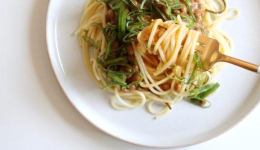 【本気で痩せる!】ダイエット中の食事におすすめの簡単パスタレシピ10選