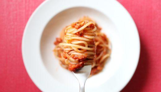 【ジュースで作る!】ツナとアンチョビのトマトパスタのレシピ