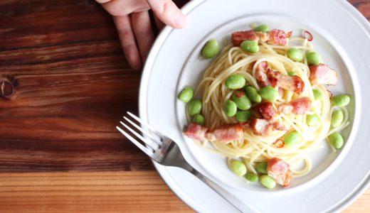 【絶品!】枝豆とベーコンのペペロンチーノ