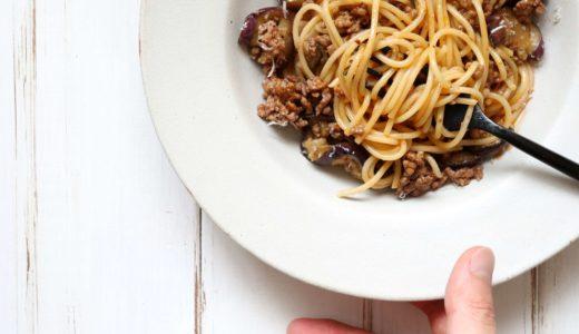 【絶品!】ずぼらさんのなすとひき肉のパスタのレシピ