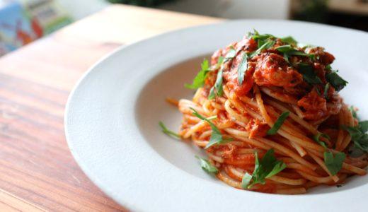 【ジュースで簡単!】お店の鯖缶トマトパスタのレシピ