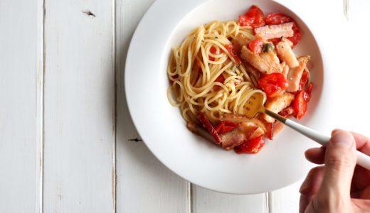 【絶品!】ミニトマトとベーコンのオイルパスタのレシピ