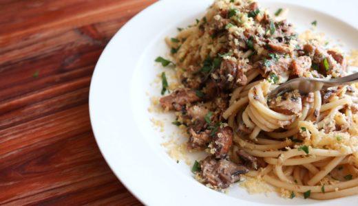 【本当に美味しい!】鰯缶のシチリア風パスタのレシピ