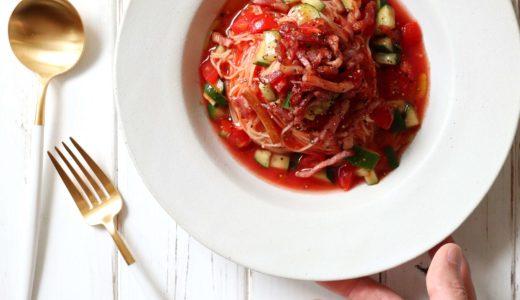 【ジュースで簡単!】ガスパチョ風トマトの冷製パスタのレシピ