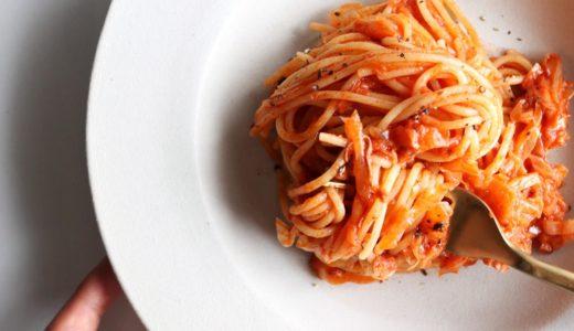 【超簡単!】キャベツとツナのトマトパスタのレシピ