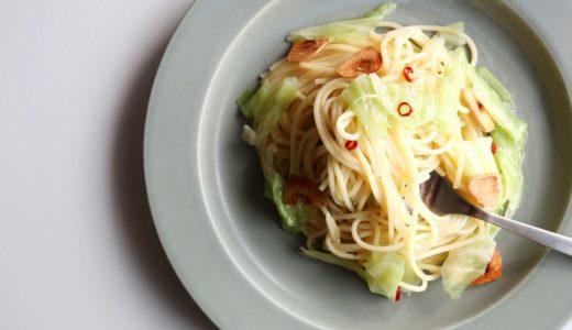 【無限に食べれる!?】キャベツのペペロンチーノのレシピ