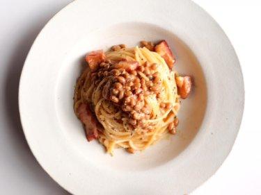 【その美味しさ破壊的!】納豆カルボナーラのレシピ