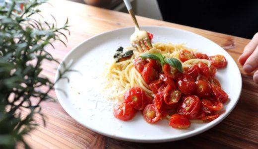 【超簡単!】贅沢ミニトマトのポモドーロのレシピ