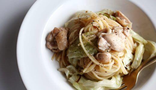 【余りもので簡単!】鶏肉とキャベツの和風パスタのレシピ
