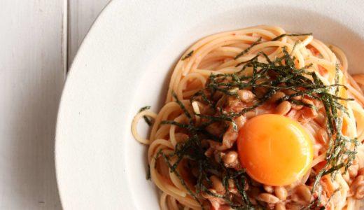 【混ぜて簡単!】ツナとキムチの納豆パスタのレシピ