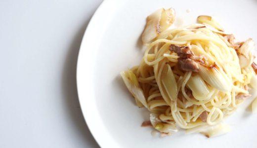 【ラクうま!】ツナと長ねぎの和風パスタのレシピ