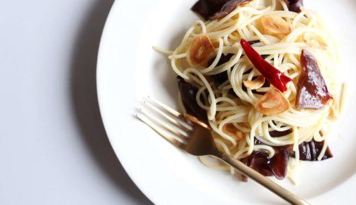 【ラクうま!】きくらげのペペロンチーノのレシピ
