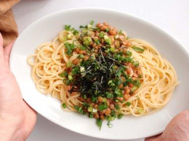 【混ぜるだけ!】簡単!納豆クリームパスタのレシピ