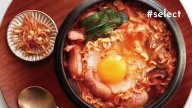 おうち韓国料理におすすめ「韓国土鍋 トゥッペギ」【#select】vol.19
