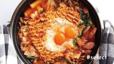 1食50円!?韓国のインスタント麺「サリ麺」が優秀すぎる【#select】vol.26