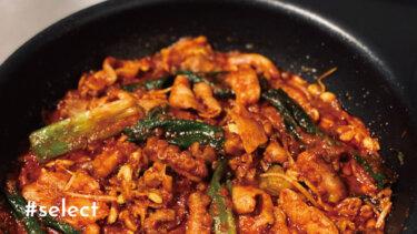 これさえあればOK!初心者にもおすすめの「韓国調味料」3選【#select】vol.34