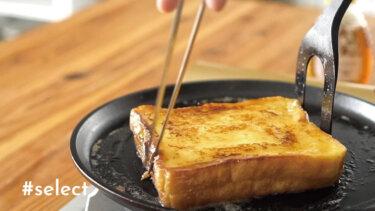薄型スキレットで料理を楽しむ「LODGE(ロッジ) ラウンドグリドル」【#select】vol.36
