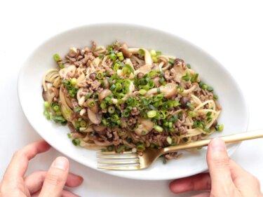【人気の味】ひき肉ときのこの和風パスタのレシピ